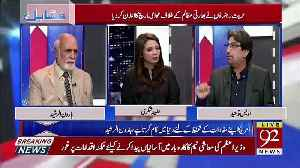 Apka Kia Khayal Hai General Bajwa Ko Ese Hi 21 Topon Ki Salami Di Gai Aur America Aur China Ne Welcome Kia.. Haroon Rasheed [Video]