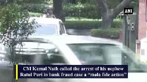 News video: Ratul Puri arrest is purely mala fide action Kamal Nath