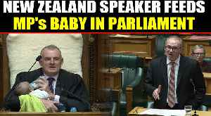 News video: New Zealand speaker feeds lawmaker's baby in parliament, video viral