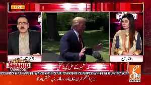 Dr Shahid Masood Response On Donald Trump's Tweet [Video]