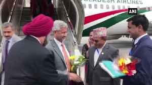 EAM S Jaishankar meets Prime Minister of Nepal [Video]