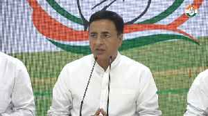 Chidambaram arrest: Politics peaks, Congress alleges witch-hunt [Video]