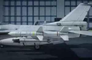 News video: U.S. approves $8 billion F16 sale to Taiwan