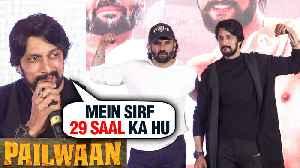 Pehlwaan Trailer Launch | Kichcha Sudeepa Suniel Shetty FUNNY Moments [Video]