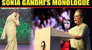 Sonia Gandhi addresses an event marking Rajiv Gandhi's 75th birth anniversary | Oneindia News [Video]