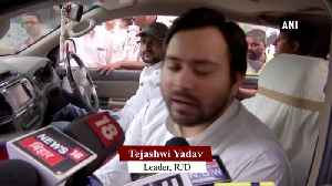 INX Media Scam Tejashwi Yadav accuses CBI ED of working like BJP cell [Video]