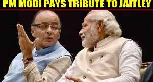 News video: PM Modi pays emotional tribute to Arun Jaitley in Bahrain