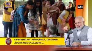Mann Ki Baat PM Modi urges countrymen to fight against malnutrition [Video]