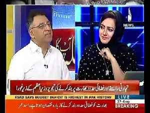 Did Jahangir Tareen Expel You From Finance Ministry ? Listen Asad Umar Interesting Answer [Video]