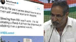 RBI's ₹1.76 lakh cr bonanza: Congress demands white paper on economy [Video]