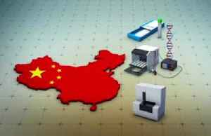 China is getting ready to collect DNA samples from its citizens [Video]