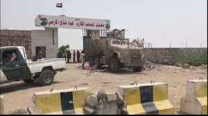 News video: Yemen government forces 'impose full control over Aden': minister