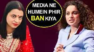 Kangana Ranaut's Sister Rangoli Chandel SLAMS MEDIA Again   Watch WHY [Video]