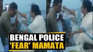 IPS Officer touches West Bengal CM Mamata Banerjee's feet, video viral | Oneindia News [Video]
