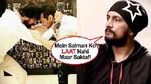 Salman Khan And Kichcha Sudeep Fight Scene From Dabangg 3 | Details Revealed [Video]