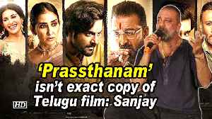 'Prassthanam' isn't exact copy of Telugu film : Sanjay Dutt [Video]