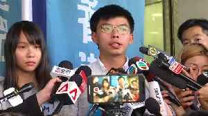 News video: 'We shall not surrender' Hong Kong activist says after release on bail