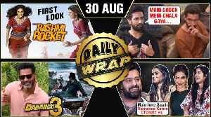 Taapsee Rashmi Rocket, Prabhas Saaho Review, Vicky Kaushal On Drug Party | Top 10 News [Video]