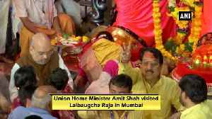 HM Amit Shah seeks blessings of Lalbaugcha Raja [Video]