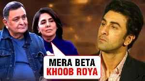 Ranbir Kapoor CRIED Badly Over Rishi Kapoor's Cancer News, Neetu Kapoor REVEALS [Video]
