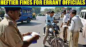 Govt officials to pay double if found violating traffic rules | Oneindia News [Video]