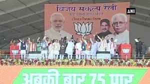 News video: In Rohtak PM Modi asks for more support ahead of Haryana assembly polls