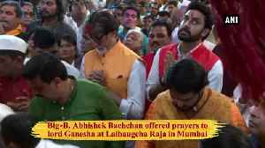 News video: Ambani, Bachchan families offer prayers to lord Ganesha Lalbaugcha Raja