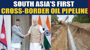South Asia's first ever cross-border oil pipeline inaugurated |OneIndia News [Video]