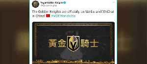 Vegas Golden Knights launch Chinese language social media accounts [Video]