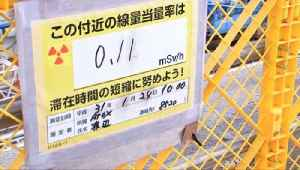 News video: Japan Could Dump 1 Million Tonnes of Radioactive Water Into the Pacific Ocean