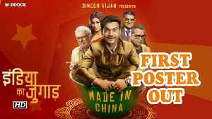 'Made In China' First Poster Out | Rajkummar Rao | Mouni Roy [Video]