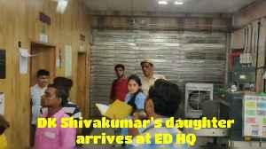 News video: Shivakumar's daughter Aishwarya deposes before ED