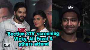 'Section 375' screening | Vicky Kaushal, Ali Fazal and others attend [Video]