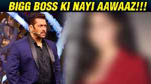 News video: Bigg Boss 13: This Season A Female Voice To Command Contestants In The House