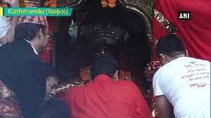 Nepal celebrates 'Indra Jatra' festival with much fervour and gaiety [Video]