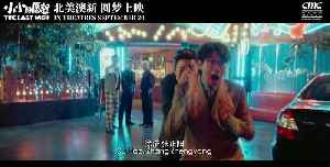 The Last Wish Movie [Video]