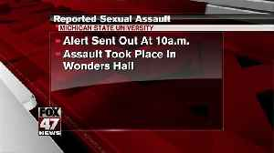 MSU Police investigate second reported on-campus sexual assault this semester [Video]