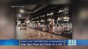 Later Last Call Bill Fails In Assembly Vote, Bars Still Must Close At 2 AM [Video]