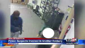 Huntsville police: Suspects involved in another robbery [Video]