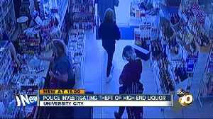 News video: Police investigating high-end liquor theft in University City