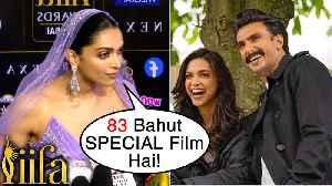 Deepika Padukone Talks About Her Role In 83' With Ranveer Singh   FULL INTERVIEW   IIFA 2019 [Video]