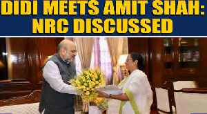 News video: After PM Modi, Mamata Banerjee meets Home Minister Amit Shah |OneIndia News