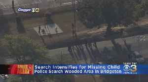 Search Intensifies For Missing 5-Year-Old Dulce Maria Alavez In Bridgeton, New Jersey [Video]