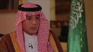 Saudi foreign minister says his country will defend itself against Iran [Video]