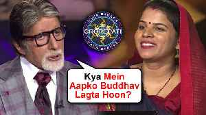 Amitabh Bachchan FUNNY Moment With Contestant Usha Yadav | Kaun Banega Crorepati 11 [Video]