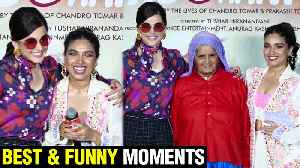 Saandh Ki Aankh Best & Funny Moments With Taapsee Pannu, Bhumi Pednekar | Trailer Launch [Video]