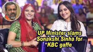 UP Minister slams Sonakshi Sinha for KBC gaffe [Video]