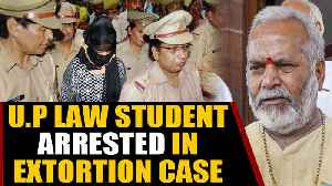 U.P LAW STUDENT WHO ACCUSED CHINMAYANAND OF RAPE SENT TO JAIL  OneIndia News [Video]