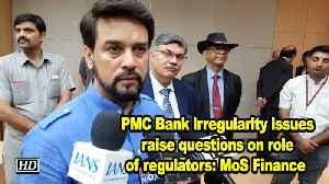 News video: PMC Bank Irregularity issues raise questions on role of regulator: MoS Finance