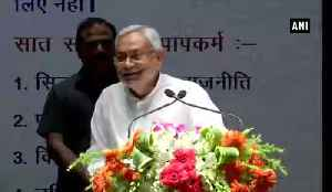 Nitish Kumar blames climate change for state present condition [Video]
